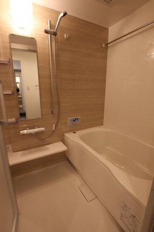【浴室】ロワールマンション平尾