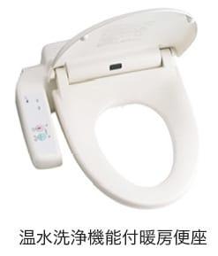 【トイレ】ワイズ・喜沢