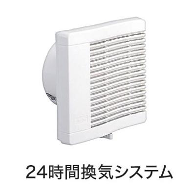 【設備】ワイズ・喜沢