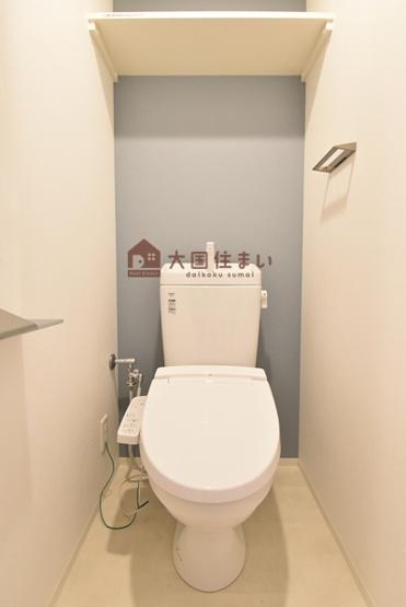 【トイレ】エスリード難波ザ・メゾン