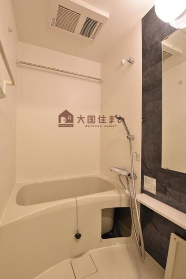 【浴室】エスリード難波ザ・メゾン