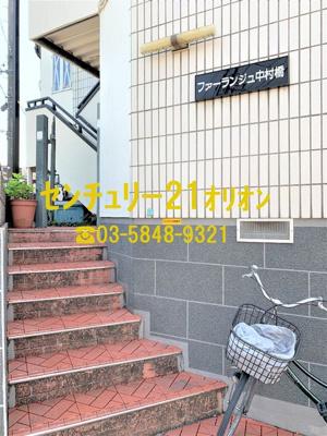 【エントランス】ファランジュ中村橋(ナカムラバシ)-1F
