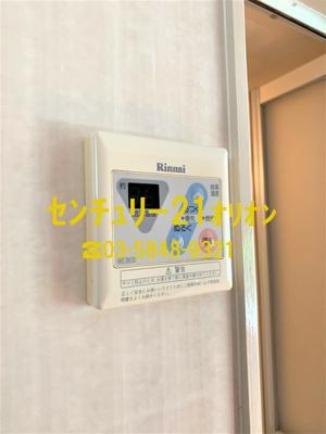 【設備】ファランジュ中村橋(ナカムラバシ)-1F