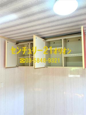 【収納】ファランジュ中村橋(ナカムラバシ)-1F