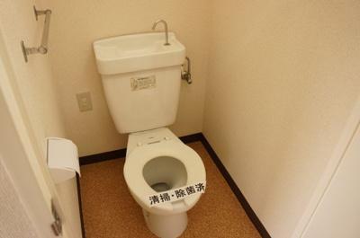【トイレ】清水ハイム