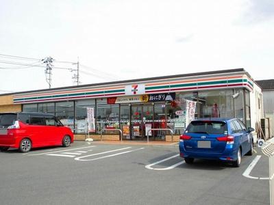 セブンイレブン福山箕島町店まで260m