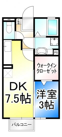 豊田弐番館