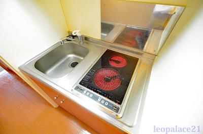 【浴室】サニーヒル磯子