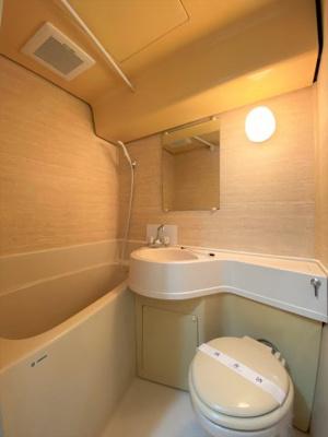 【浴室】日興パレス南平台アヅマ