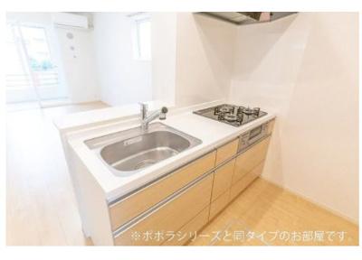 【キッチン】戸塚町アパート