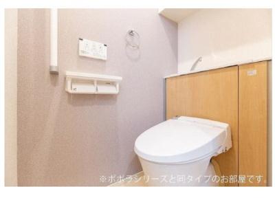 【トイレ】戸塚町アパート