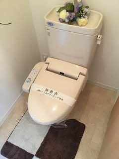 【トイレ】シャルム
