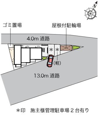 【トイレ】リバーパーク