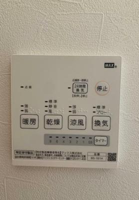 【設備】カーサモマ東三田