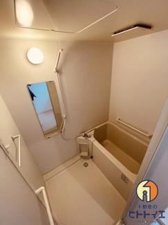 【浴室】イデア