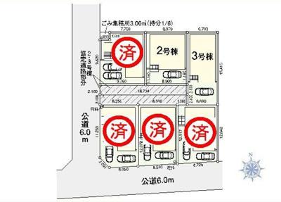 【区画図】新築戸建 緑区東浦和第1