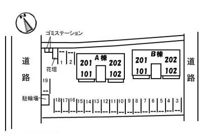 【区画図】シャーメゾンマニエールⅡ B棟