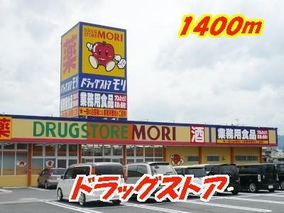 【周辺】プリンセッサC