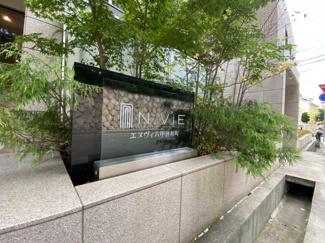 【キッチン】エヌヴィ六甲曽和町