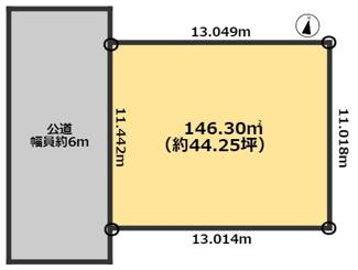 富里市久能 土地 成田駅 土地面積146.30㎡(約44.25坪) 建築条件なし