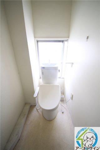 【トイレ】平宗ビル
