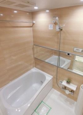 【浴室】パークサイド幸町