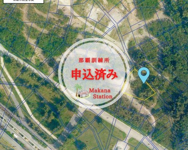 【地図】【軍用地】陸・那覇訓練場