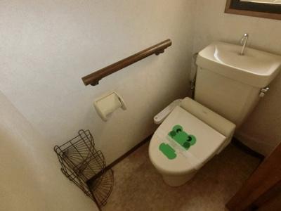 【トイレ】大硬ビル