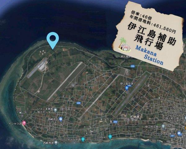 【地図】【軍用地】伊江島補助飛行場(西江上)