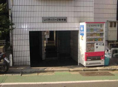 【エントランス】リバティパーク哲学堂