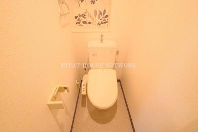 【トイレ】アパートメント玉川