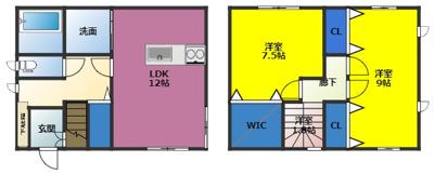 【外観】五個荘和田町借家