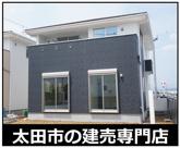 太田市新道町 2号棟の画像