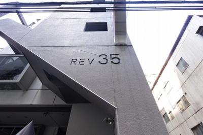 【その他】REV35