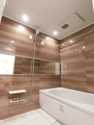 【浴室】アクロシティタワーズ