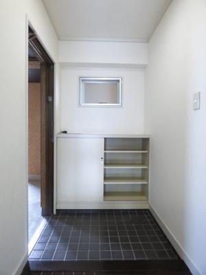 【浴室】ダイタ若松町マンション