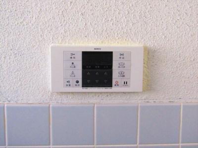 【浴室】八王子市 大船町戸建