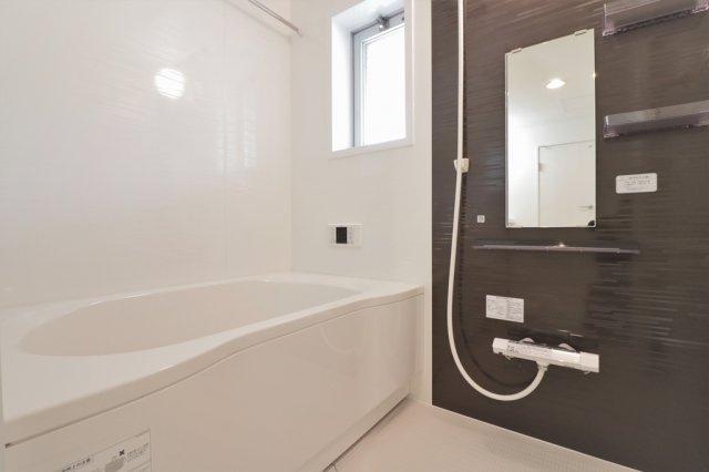 【浴室】コンフォール学園緑ヶ丘第二 31棟