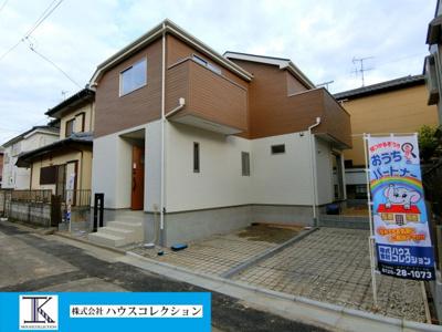 【外観】取手市新取手20-1期 新築戸建
