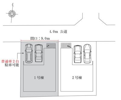 【区画図】新築戸建て 浦和区木崎1期