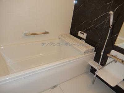 【浴室】エクレール福井