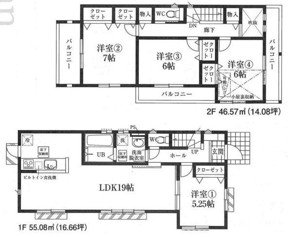 土地面積167.59平米 建物面積101.65平米 4LDK! 各室収納付きの使い勝手の良い間取りです! 3面バルコニー付き♪