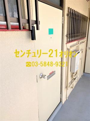 【玄関】恵コーポラス