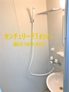 【浴室】恵コーポラス