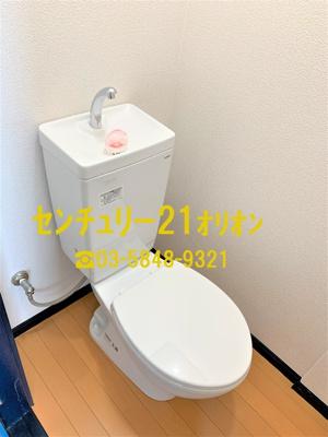 【トイレ】恵コーポラス