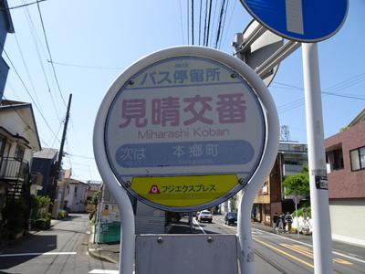 バス停まで徒歩2分です♪