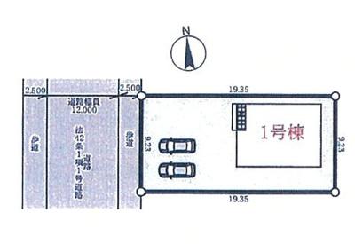 【区画図】喜田1区画