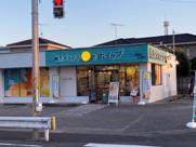 柏市十余二店舗の画像