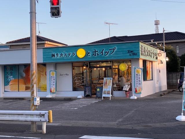 【外観】柏市十余二店舗
