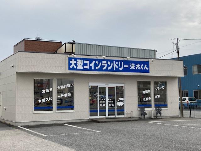 【周辺】柏市十余二店舗